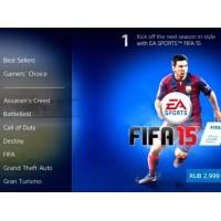 Закачка игр на PlayStation 3