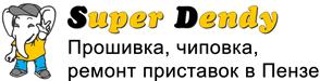 Интернет-магазин/Мастерская Super Dendy